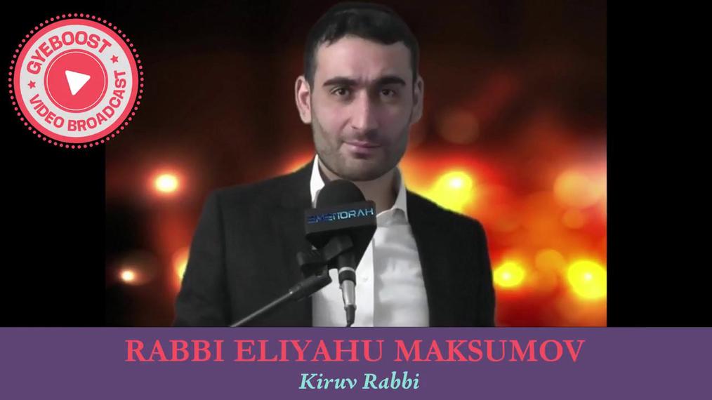 650 - Rabbi Eliyahu Maksumov - El Angel del No Mirar