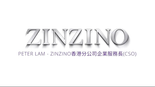 Zinzino Hong Kong with Chief Services Officer Peter Lam – Cantonese