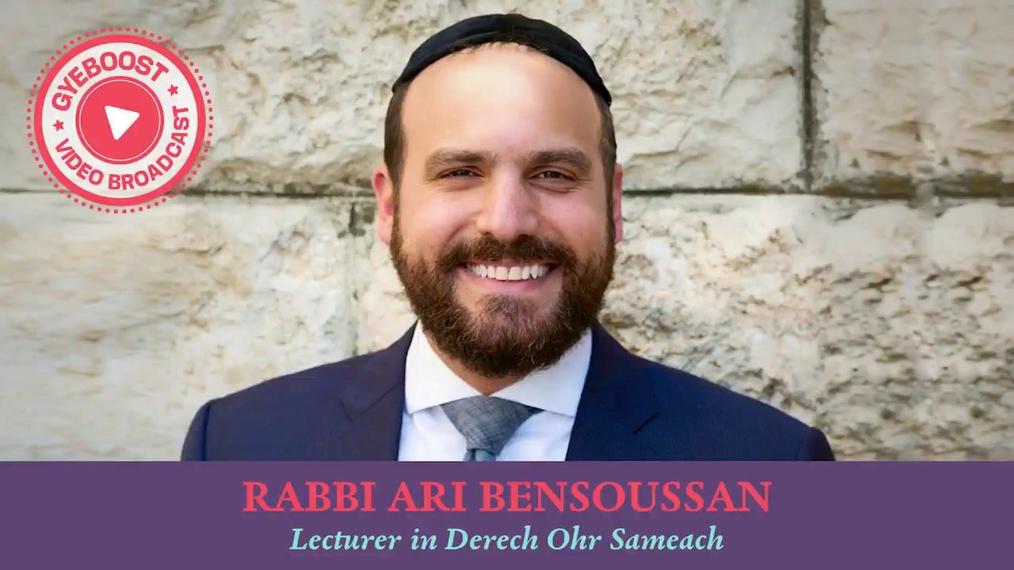 587 - Rabbi Ari Bensoussan - Pokeaj Ivrim