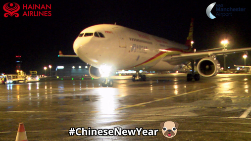 Chinese New Year with Hainan Airlines and Manchester Airport.mp4