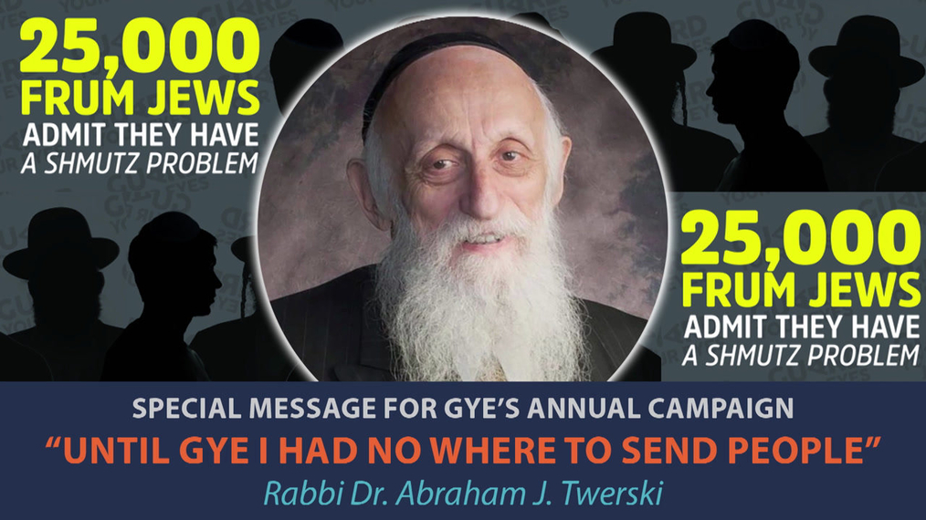Two Messages from Rabbi Twerski