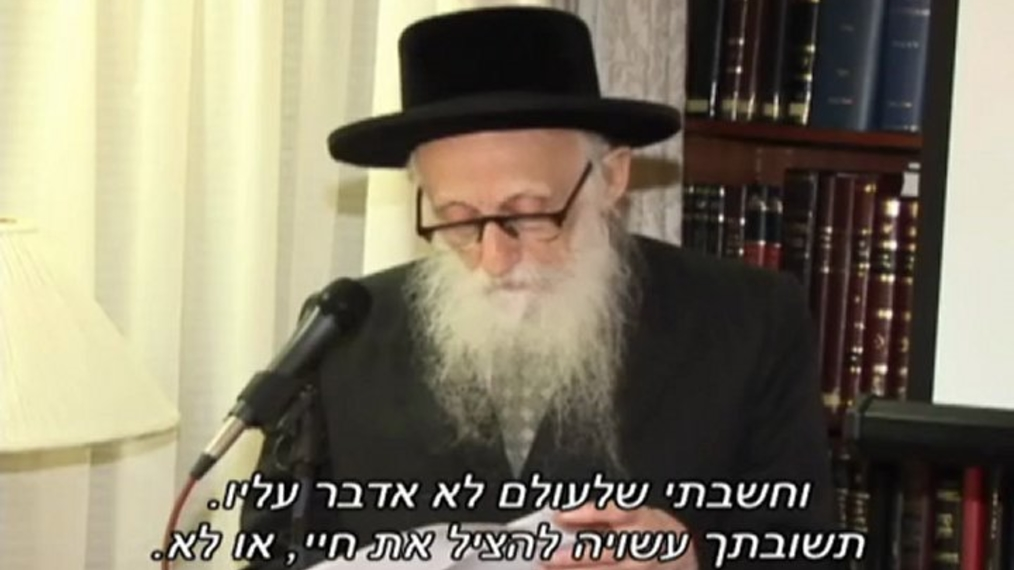 04 The Rabanim speak about GYE (Hebrew subtitles)