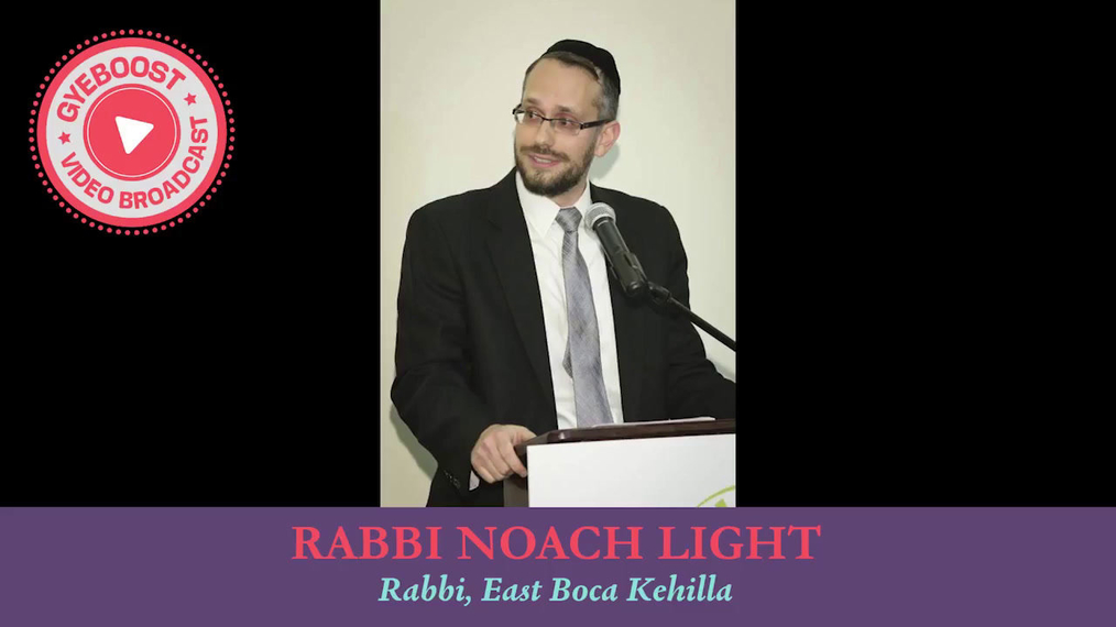 636 - Rabbi Noach Light - La perfección no es una opción