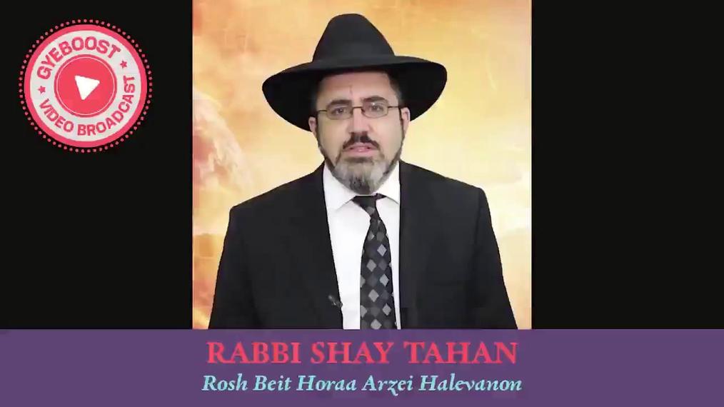 677 - Rabbi Shay Tahan - El filósofo francés..mp4