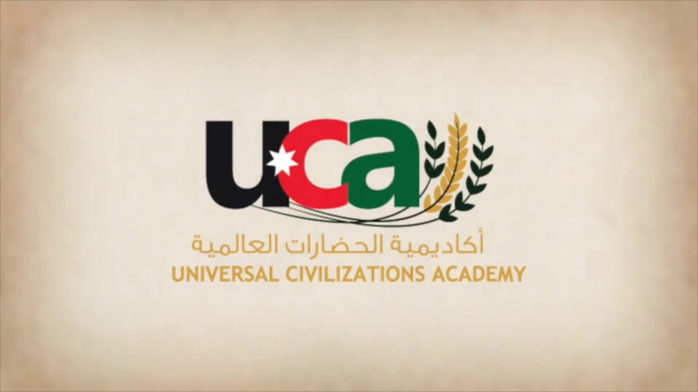 Universal Civilizations Academy - Your World Competition.mp4