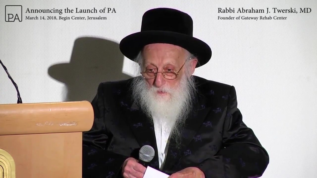 Rabbi Twerski at the Launch of PA