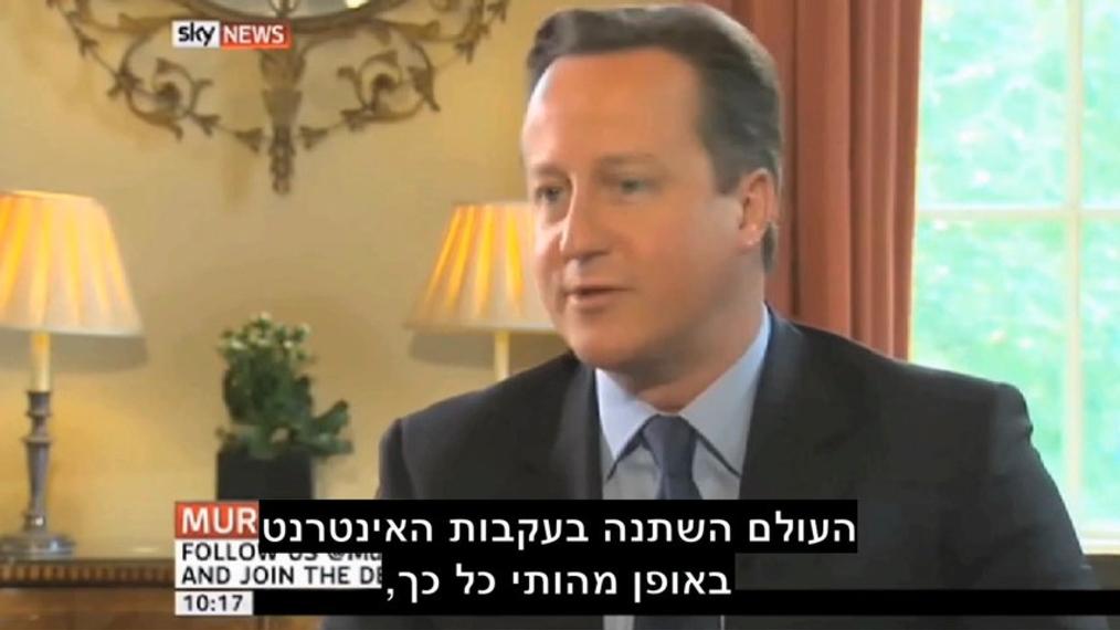 03 ראש ממשלת בריטניה - דייוויד קמרון
