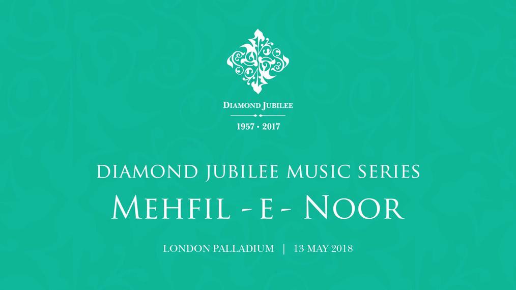 Mehfil-e-Noor Part 2.mp4