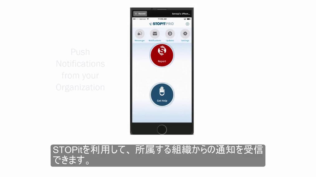 プッシュ通知: アプリ:App Push Notifications