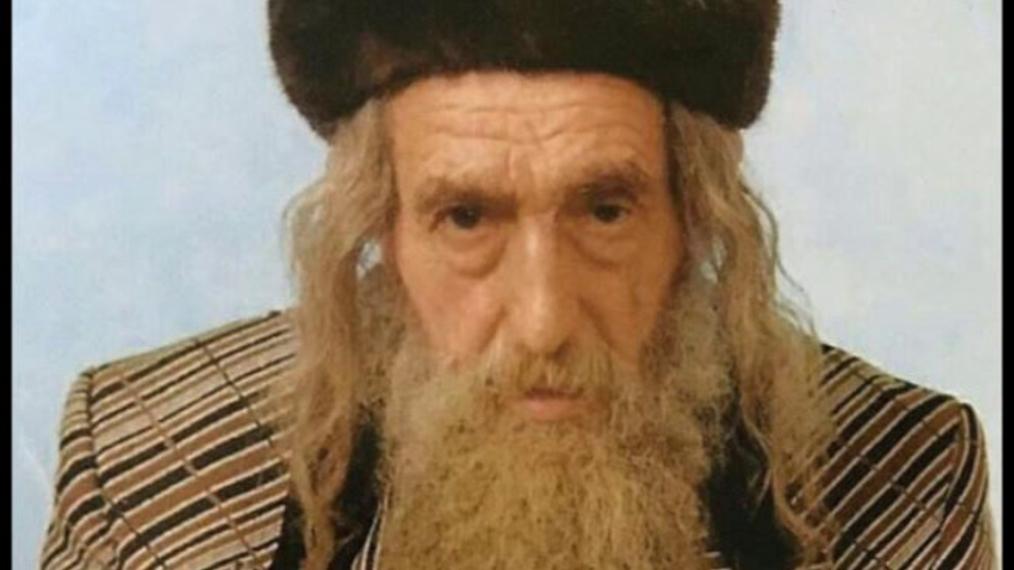 The Rimnitzer Rebbe