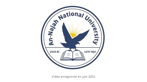 Université Nationale An-Najah (Palestine)