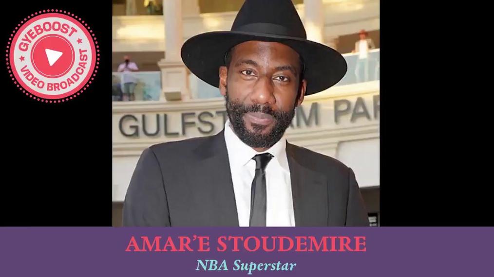 746 - Amar'e Stoudemire - Estrella de la NBA y Guer Tzedek