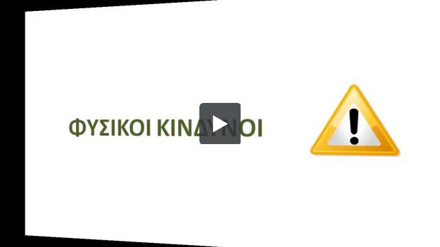 Τζούλια Ανν λεσβίες πορνό βίντεο