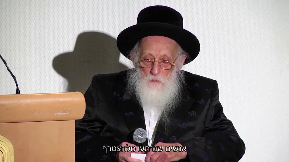 """הרב אברהם טברסקי שליט""""א"""