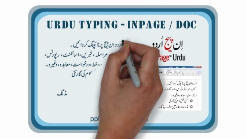 Type Urdu or Arabic text