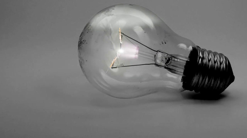Inside the bulb