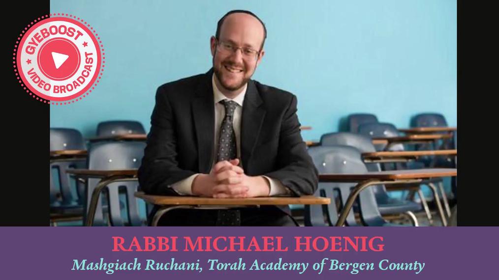 667 - Rabbi Michael Hoenig - Destruyendo y Reconstruyendo