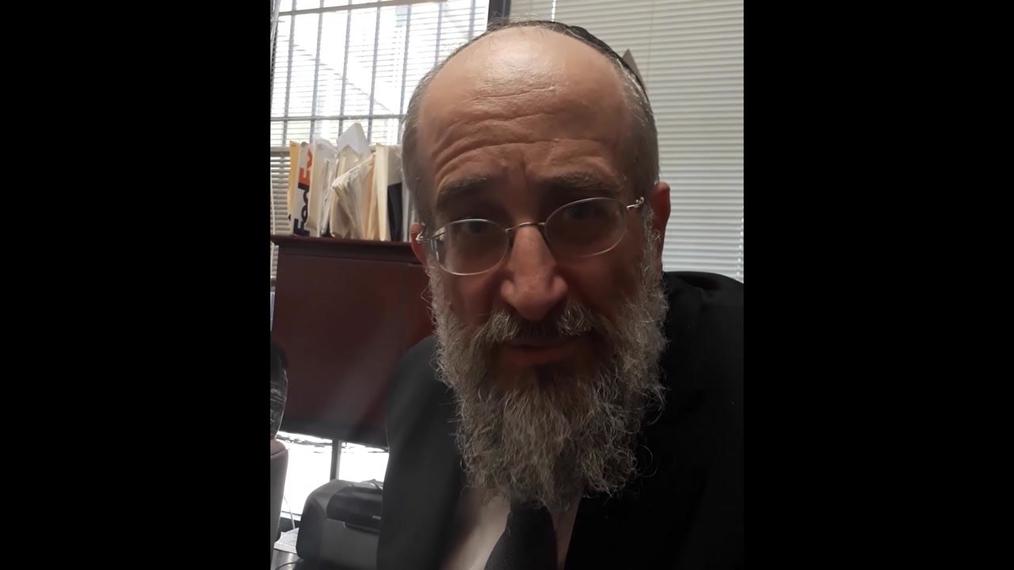 Rabbi Yisroel Reisman