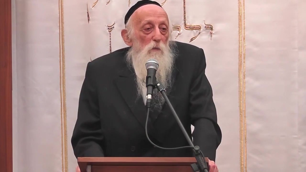 Rabbi Abraham J. Twerski - Teshuvah Through Recovery - Yiboneh