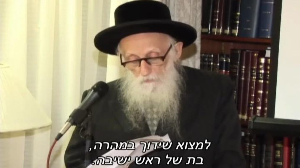 Rabanim speak about GYE and Shalom's story (Hebrew subtitles)