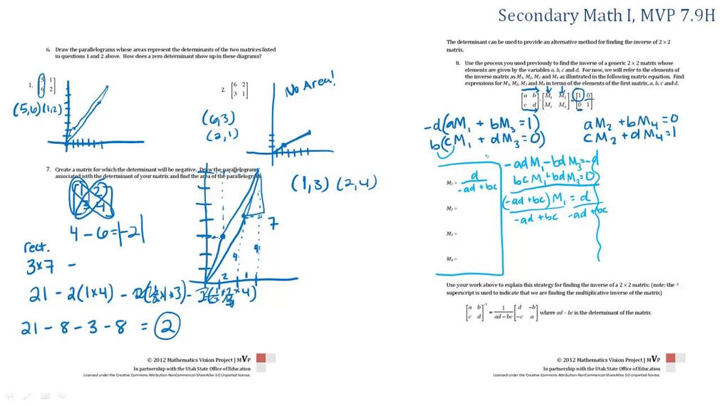 SMI 7.9H Explanation Part 4.mp4
