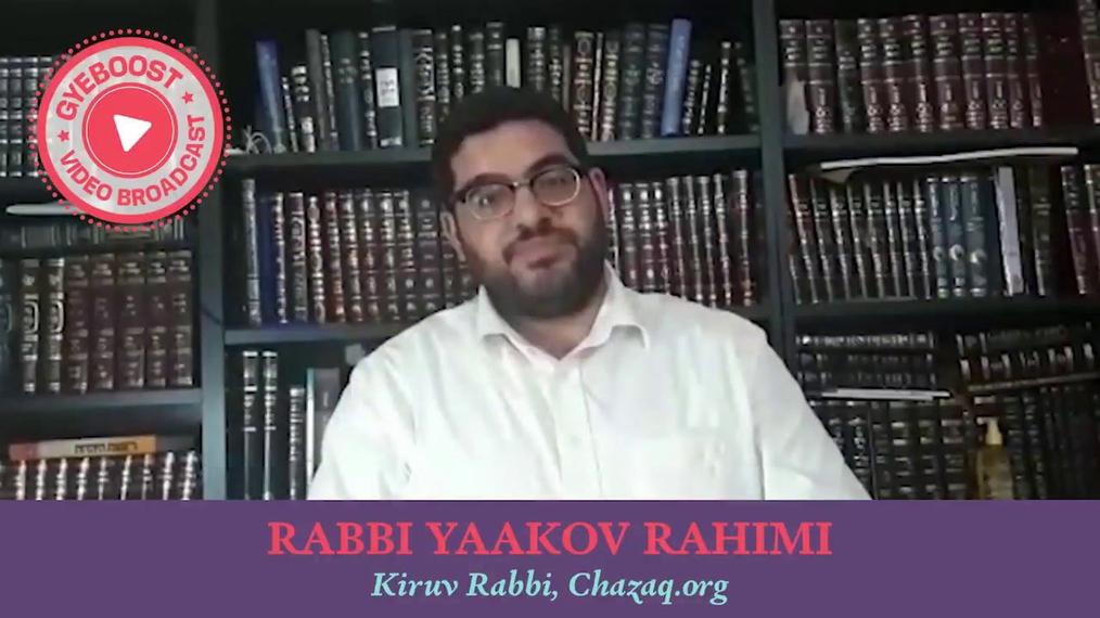 712 - Rabbi Yaakov Rahimi - Este mundo es la letra Hei.
