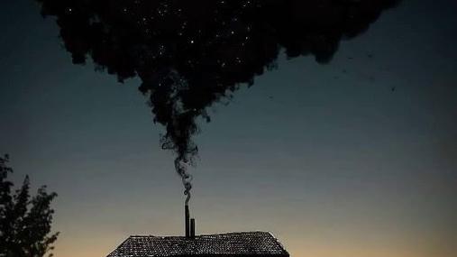 Galaxy in the smoke