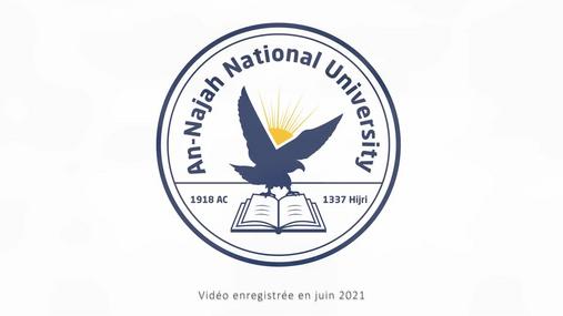 Université Nationale An-Najah (Palestine) v7.mp4