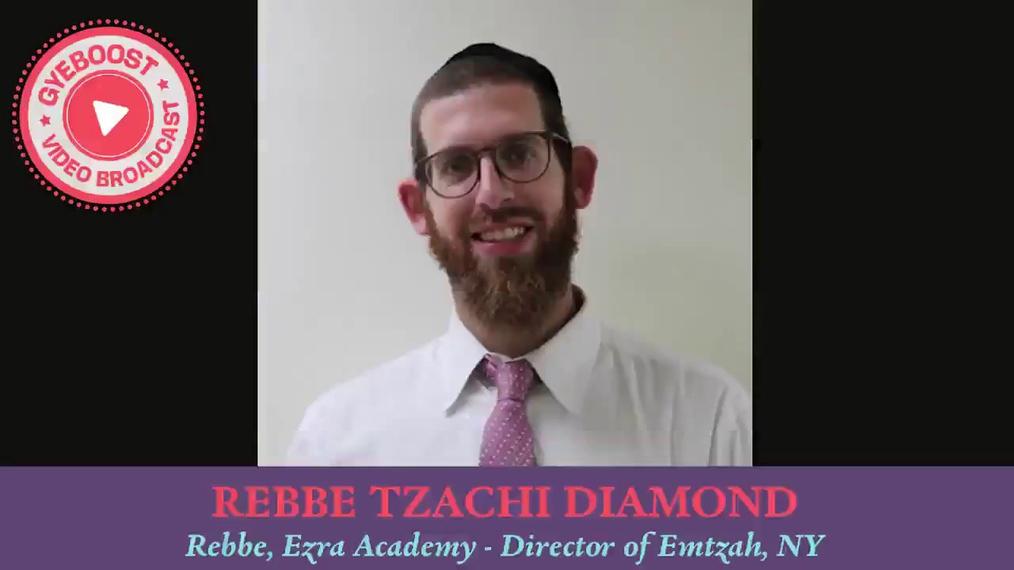 """736 - Rebbe Tzachi Diamond - """"En esto yo confío"""""""