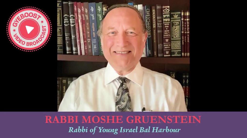 651 - Rabbi Moshe Gruenstein - La Estrella de Rock.