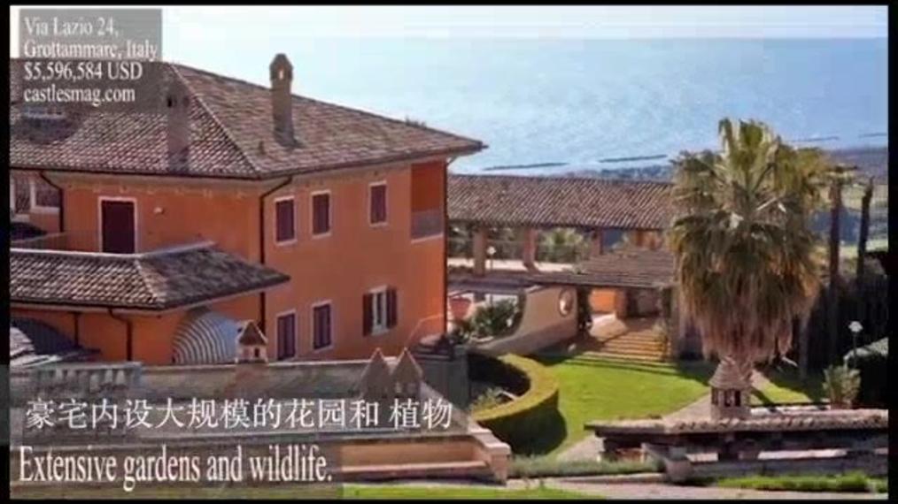 Chinese-Via Lazzio 24, Grottammare, Italy