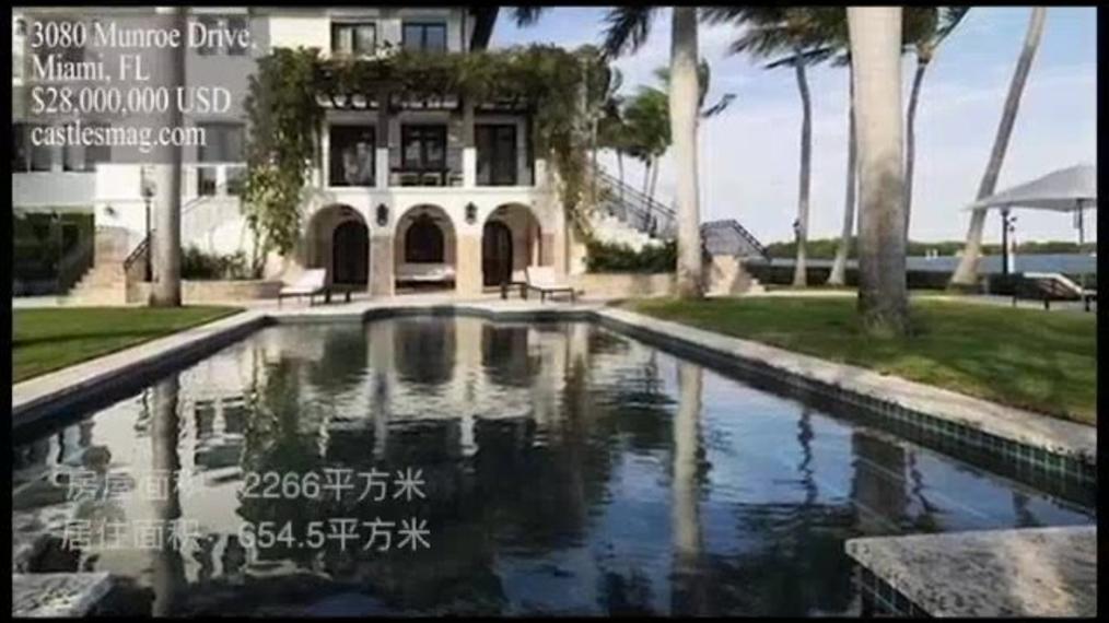 Chinese-3080 Munroe Drive, Miami FL