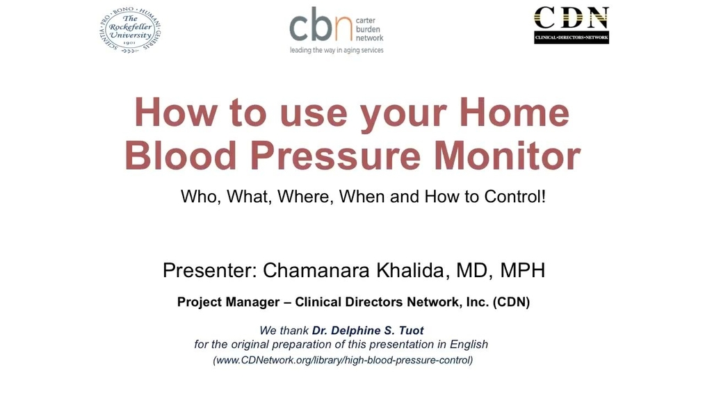 How To Use Your Home Blood Pressure Monitor (English Version)