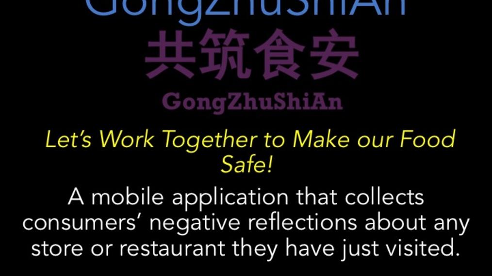LWOW XC: GongZhuShiAn