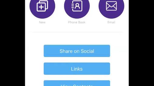 Zinzino Mobile App user guide