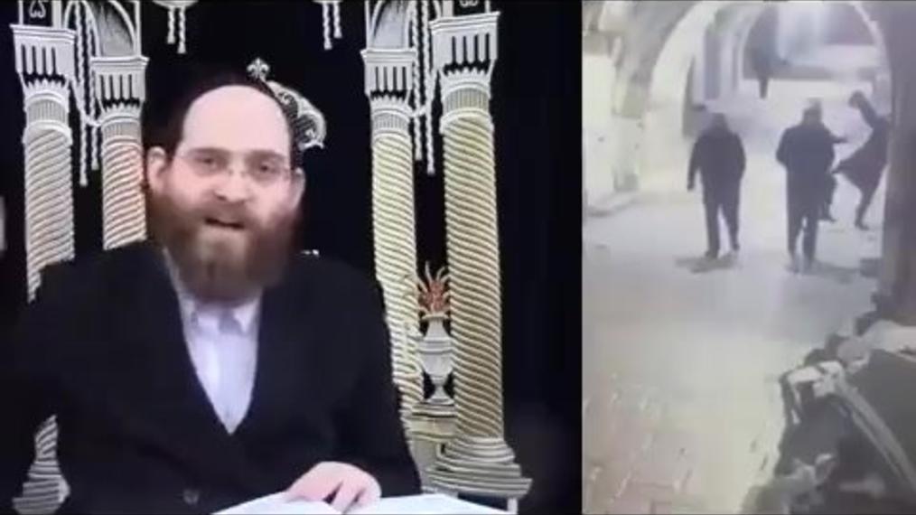 Tzedaka Saves Life (Yiddish with English Subtitles)