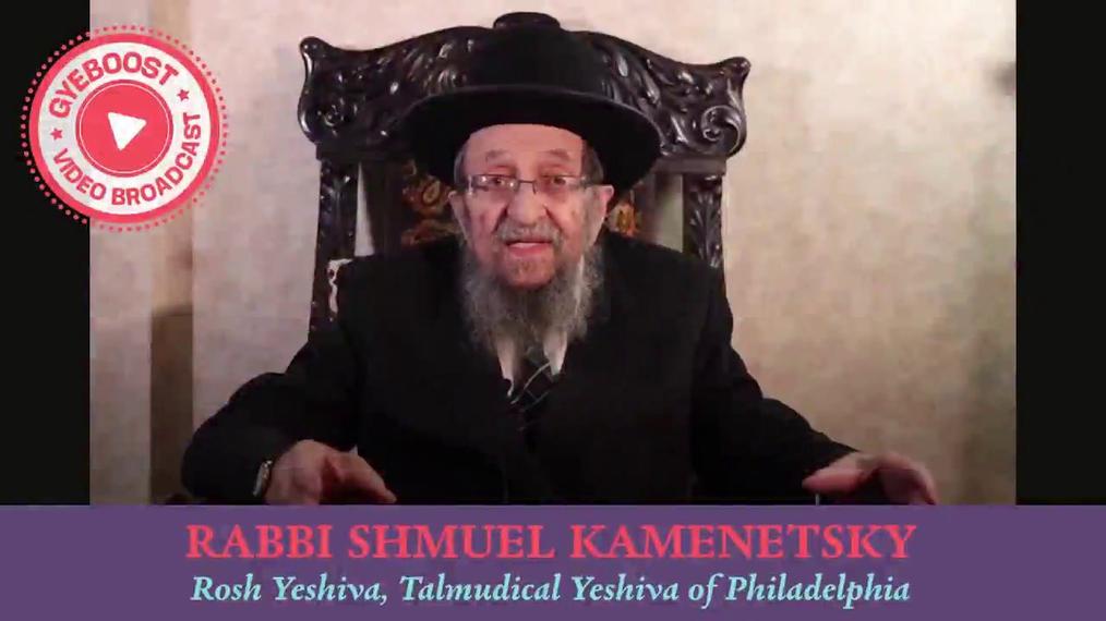 697 - Rabbi Shmuel Kamenetzky - La Bendición de los Ojos